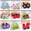 Baby shoes 0-6-12 months soft bottom breathable newborn infants infant babies shoe baby shoes