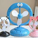 Hello Kitty USB電風扇 fan cute little mini USB Desktop Fan Fan