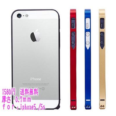 メール便送料無料 iphone5sバンパー iphone5バンパー アルミ バンパーケース iPhone5sケース iPhone5ケース アイフォン5sケース アイフォン5ケース スマホカバー ブランド デコ スマホケース iphone5sカバー iphone5カバー携帯カバー アイフォンケース アイホン5sカバーの画像
