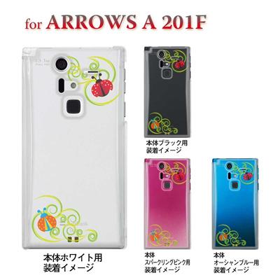 【ARROWS ケース】【201F】【Soft Bank】【カバー】【スマホケース】【クリアケース】【てんとう虫】 22-201f-ca0016の画像