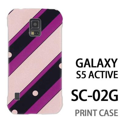 GALAXY S5 Active SC-02G 用『No3 斜めストライプ紫黒肌』特殊印刷ケース【 galaxy s5 active SC-02G sc02g SC02G galaxys5 ギャラクシー ギャラクシーs5 アクティブ docomo ケース プリント カバー スマホケース スマホカバー】の画像