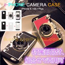 大大人気 iPhoneケース カメラ型 iphone 6s ケース 6PLUS 6S plus iphone ケース カバー 人気 iPhone 6ケース SE iPhone 5s 5 専用 ダイカット アレク ジャケット おしゃれ かっこいい ハードケース ストラップ付き