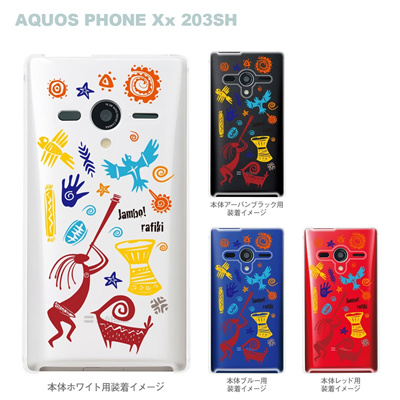 【AQUOS PHONEケース】【203SH】【Soft Bank】【カバー】【スマホケース】【クリアケース】【アフリカンヒーリング】【その他】 09-203sh-af0012の画像