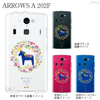 【ARROWS A 202F】【202fケース】【Soft Bank】【カバー】【スマホケース】【クリアケース】【フラワー】【Vuodenaik【北欧】【ダーラナホース】 21-202f-ne0053の画像