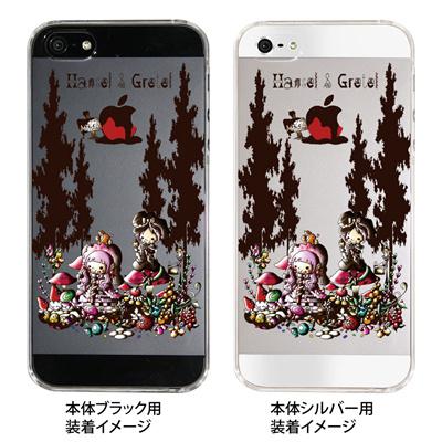 【iPhone5S】【iPhone5】【Little World】【iPhone5ケース】【カバー】【スマホケース】【クリアケース】【ヘンゼルとグレーテル】【グリム童話】【お菓子の家】 ip5-25-am0026の画像