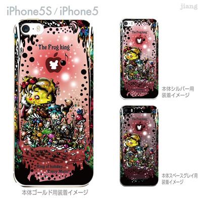 【iPhone5S】【iPhone5】【Little World】【iPhone5ケース】【カバー】【スマホケース】【クリアケース】【イラスト】【Clear Arts】【グリム童話】【かえるの王様】 25-ip5s-am0098の画像