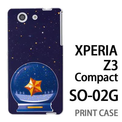 XPERIA Z3 Compact SO-02G 用『1220 星水晶 黒』特殊印刷ケース【 xperia z3 compact so-02g so02g SO02G xperiaz3 エクスペリア エクスペリアz3 コンパクト docomo ケース プリント カバー スマホケース スマホカバー】の画像