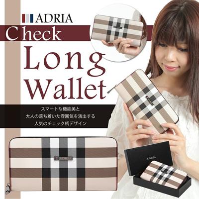 【ADRIA】 アドリア 高級 長財布 チェック柄 ベージュ ラウンドファスナー 財布 サイフ ウォレット メンズ レディースの画像