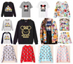 [LMC] TSUM TSUM Apparels - Hooded Jacket / Pullover /  Cropped Tank / T-Shirt **