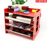 STATIONERY STORAGE RACK