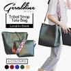 2016 Latest Bag Trend Tribal Strap Tote Bag Best Selling Korean Hot selling Design Tote Bag. Local seller. Quality Assurance inspired style Bag