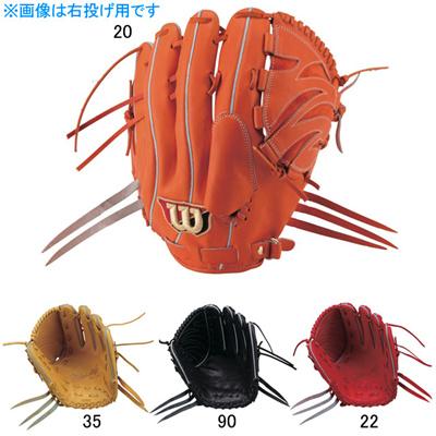 ウイルソン (Wilson) 硬式用グラブ ウィルソンスタッフ 投手用 左投げ WTAHWMB1SR [分類:硬式野球 投手用グラブ] 送料無料の画像