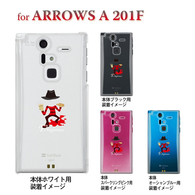 【ARROWS ケース】【201F】【Soft Bank】【カバー】【スマホケース】【クリアケース】【ユニーク】【MOVIE PARODY】【Fs Nightmare】 10-201f-ca0053の画像
