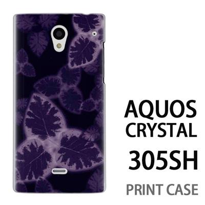 AQUOS CRYSTAL 305SH 用『No3 三つ葉模様』特殊印刷ケース【 aquos crystal 305sh アクオス クリスタル アクオスクリスタル softbank ケース プリント カバー スマホケース スマホカバー 】の画像