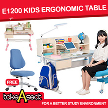 E1200 Ergonomic Children kids study table with shelf upgrade chair