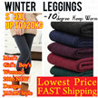 Super Sale Women/Men Winter Leggings/ Plus  legging/kids winter leggings/girls boys winter pants
