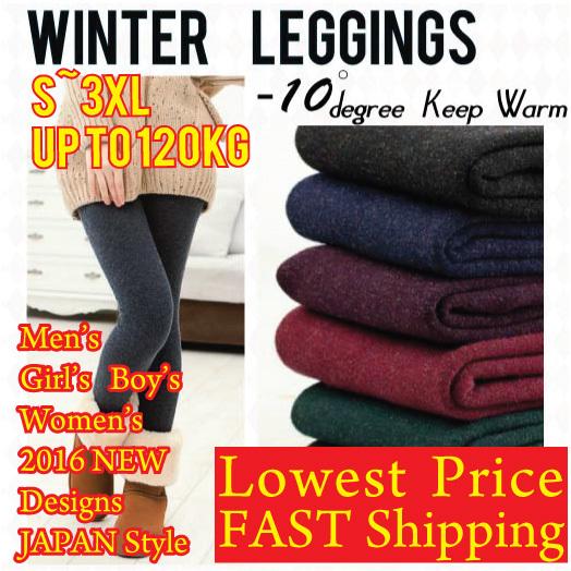 Super Sale Women/Men Winter Leggings/ Plus legging/kids winter leggings/girls boys winter pa Deals for only S$13 instead of S$0