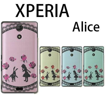 特殊印刷/XPERIA Z4(SO-03G)A4(SO-04G)Z3(SO-02G)(SO-01G)A2(SO-04F)Z2(SO-03F)Z1(SO-01F)A(SO-04E)Z(SO-02E)AX(SO-01E) (アリス/Alice)CCC-102の画像