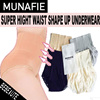 [MUNAFIE] FREE DELIVERY !! SUPER High Waist Shape up underwear / Panties / Slimming / Waist Trimmer / Lingerie / Bra / Panty