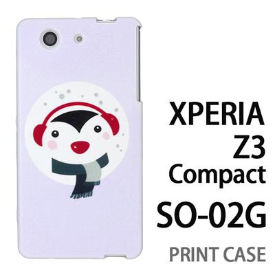 XPERIA Z3 Compact SO-02G 用『1221 ペンギン 水』特殊印刷ケース【 xperia z3 compact so-02g so02g SO02G xperiaz3 エクスペリア エクスペリアz3 コンパクト docomo ケース プリント カバー スマホケース スマホカバー】の画像