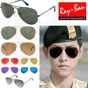 LOCAL SG SELLER 100% Authentic Ray-Ban Aviator Large Metal Sunglasses / RB 3025 / Free Shipping / 2 Years Warranty / Unisex / Polarized / G-15 / Eyewear / Rayban Sunglasses / RayBan / Xmas Gift