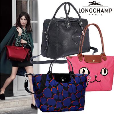 Longchamp Le Pliage Miaou