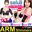 Highly Raved by Taiwan Celebrities 女人我最大: ARM SLIMMERS / SALUA Fat Burner - Slimming / Block UV