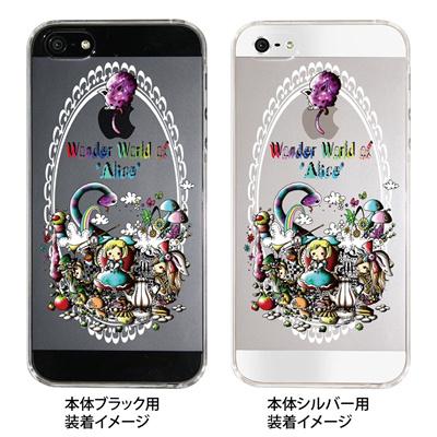 【iPhone5S】【iPhone5】【Little World】【iPhone5ケース】【カバー】【スマホケース】【クリアケース】【不思議の国のアリス】【ワンダーランド】 ip5-25-am0028 【10P01Sep13】の画像