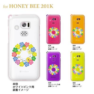 【まゆイヌ】【HONEY BEE 201K】【Soft Bank】【ケース】【カバー】【スマホケース】【クリアケース】【セキセイインコの輪】 26-201k-md0006の画像