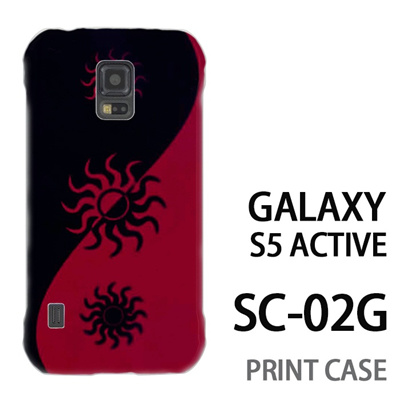 GALAXY S5 Active SC-02G 用『No3 太陽 赤黒』特殊印刷ケース【 galaxy s5 active SC-02G sc02g SC02G galaxys5 ギャラクシー ギャラクシーs5 アクティブ docomo ケース プリント カバー スマホケース スマホカバー】の画像
