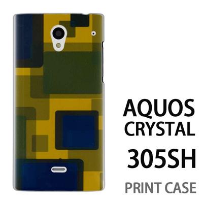 AQUOS CRYSTAL 305SH 用『No3 四角の世界』特殊印刷ケース【 aquos crystal 305sh アクオス クリスタル アクオスクリスタル softbank ケース プリント カバー スマホケース スマホカバー 】の画像