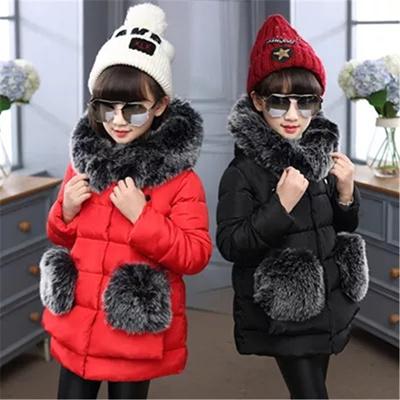 超可愛い子供服女の子韓国子供服女の子中綿ダウンジャケット毛皮キッズファッションショート丈ウール混ダッフルコートトグル釦がかわいいショート丈ダッフルコート
