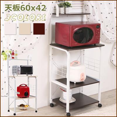 マルチレンジ台 キャスター 移動可能 レンジ キッチン器具 収納 おしゃれ シンプル m092253の画像
