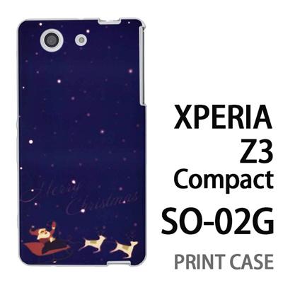 XPERIA Z3 Compact SO-02G 用『1221 メリークリスマス 青』特殊印刷ケース【 xperia z3 compact so-02g so02g SO02G xperiaz3 エクスペリア エクスペリアz3 コンパクト docomo ケース プリント カバー スマホケース スマホカバー】の画像