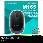 [Bundling]Mouse wireless Logitech M 165 bundling flashdisk cruzer blade cz 50 8GB_original LOGITECH_promo spesial_grab it fast !!!!