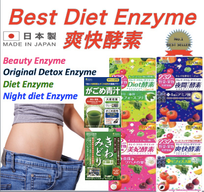 ?Authorised seller?Buy 2 Free Shipping by Qxpress!?ISDG Enzyme Premium/232Vegetables EnzymePremium Deals for only S$46.78 instead of S$0