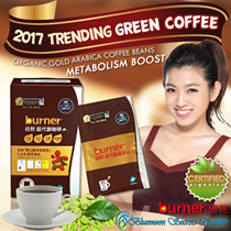 [USE QOO10 COUPON!] Burner® AWARD WINNING Metabolism Boost Slimming Coffee☆ 100% Natural ☆ Dr Oz Recommended