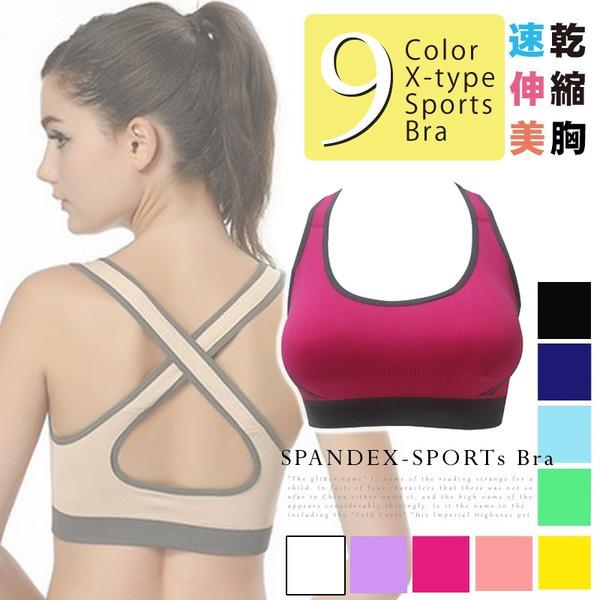 Qoo10スポーツブラ/レディース/おやすみブラ/ランニング/ウォーキング/ヨガブラ/ノンワイヤーブラ/ランニングブラ/bra/ブラジャー/下着/やわらかパッド付き/