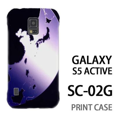 GALAXY S5 Active SC-02G 用『No3 地球』特殊印刷ケース【 galaxy s5 active SC-02G sc02g SC02G galaxys5 ギャラクシー ギャラクシーs5 アクティブ docomo ケース プリント カバー スマホケース スマホカバー】の画像