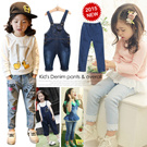 【Buy 2 free shipping】Big sale!Korean kids fashion girls denim pants children trousers skirt pants baby girl jean culottes ruffle rompers cute long pants ribbon in back
