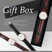 【送料無料】腕時計ボックス ジュエリーボックス 無地 黒 ギフト ギフトボックス プレゼント ボックス #8D59