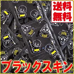 【送料無料】業務用コンドーム ラテックス★ブラックスキン 144個入(rs-hel-030)避妊具 通販 JIS規格 日本製 コッソリお届け♪