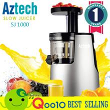 ★Aztech Slow Juicer SJ1000★ Cold Press HU-500DG HH-SBF11 New Slow Citrus Juicer Extractor Machine