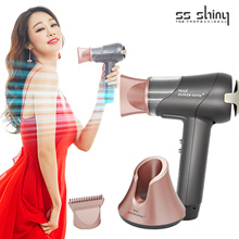 [★HOT DEAL!!★] Cordless Hair Dryer - SS Shiny Max Power Sonic MPS-001/ Wireless Cord Free