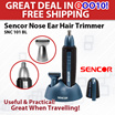 SNC 101 BL Sencor Nose Ear Hair Trimmer.. Cheapest in Qoo10!!! Free Qexpress delivery!!