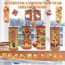 💖 AUTHENTIC Sanrio Hello Kitty Chinese New Year Decoration/ Door/ Wall/ Window 💖