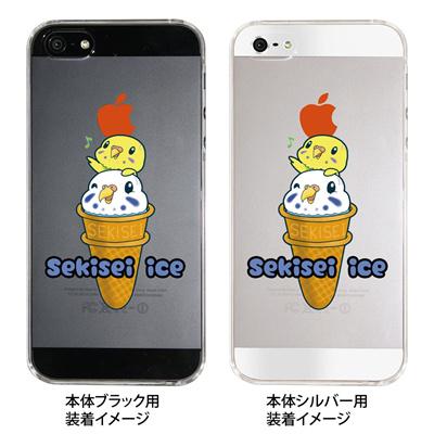 【iPhone5S】【iPhone5】【まゆイヌ】【Clear Arts】【iPhone5ケース】【カバー】【スマホケース】【クリアケース】【セキセイアイス】 ip5-26-md0002の画像