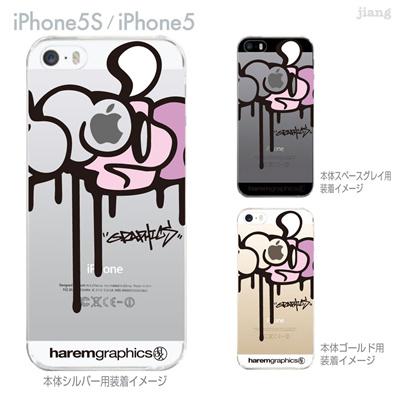 【iPhone5S】【iPhone5】【HAREM graphics】【iPhone5sケース】【カバー】【スマホケース】【クリアケース】 hgx-ip5s-043の画像