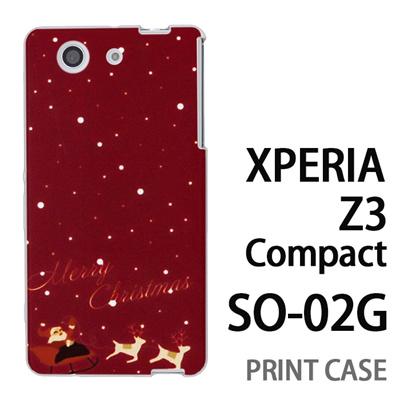XPERIA Z3 Compact SO-02G 用『1221 メリークリスマス 赤』特殊印刷ケース【 xperia z3 compact so-02g so02g SO02G xperiaz3 エクスペリア エクスペリアz3 コンパクト docomo ケース プリント カバー スマホケース スマホカバー】の画像