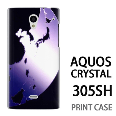 AQUOS CRYSTAL 305SH 用『No3 地球』特殊印刷ケース【 aquos crystal 305sh アクオス クリスタル アクオスクリスタル softbank ケース プリント カバー スマホケース スマホカバー 】の画像